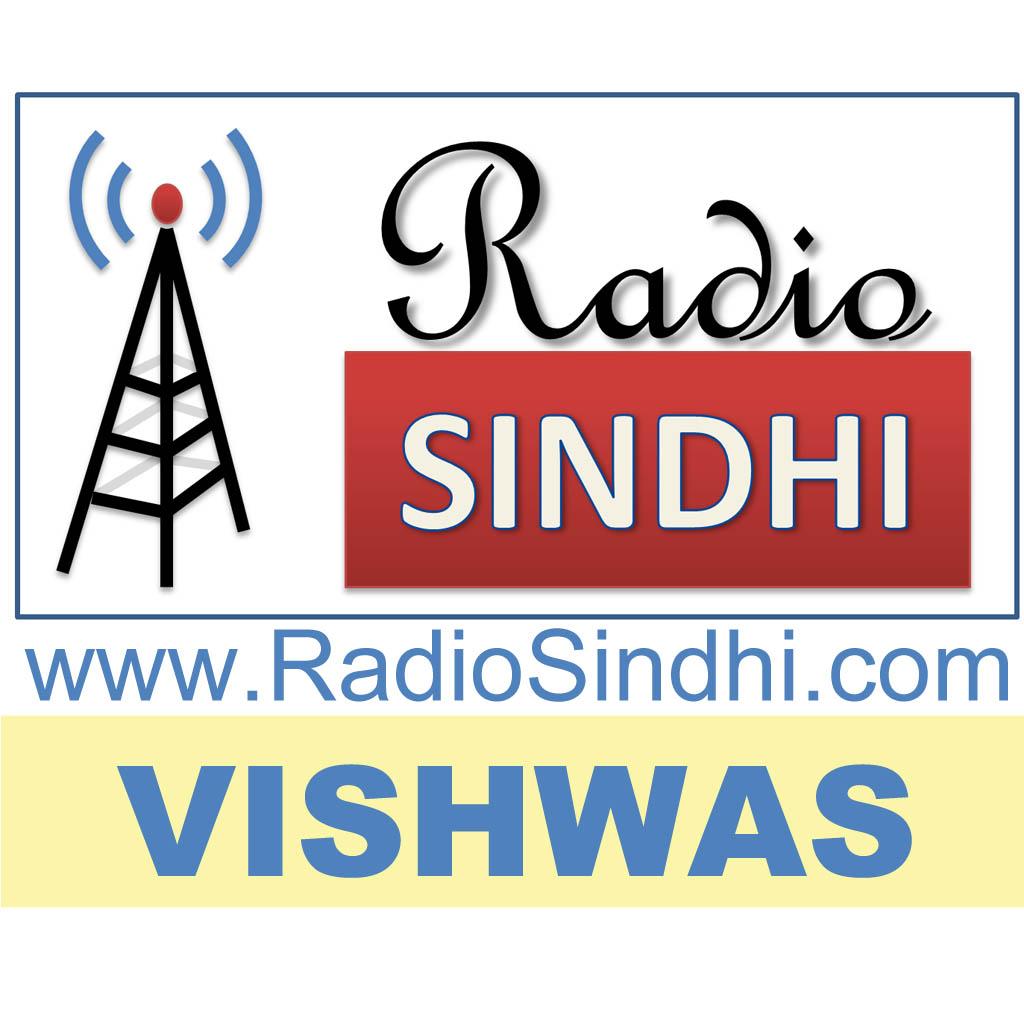 RadioSindhi.com - VISHWAS