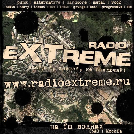 Radio Extreme RU