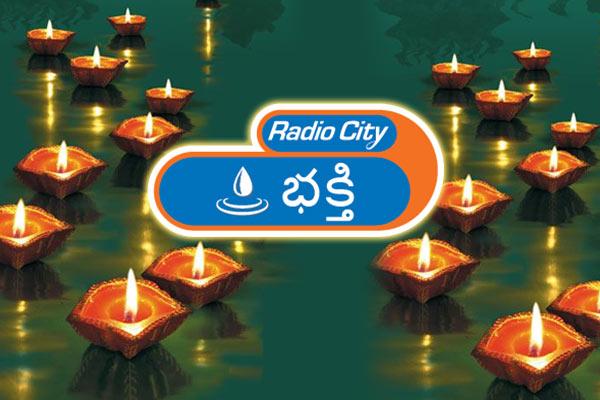 Radio City - Bhakti Radio