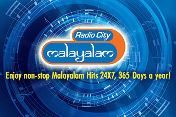 Radio City - Malayalam