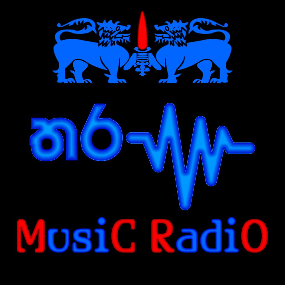 Tharu Sinhala Hindi Music Radio Sri Lanka