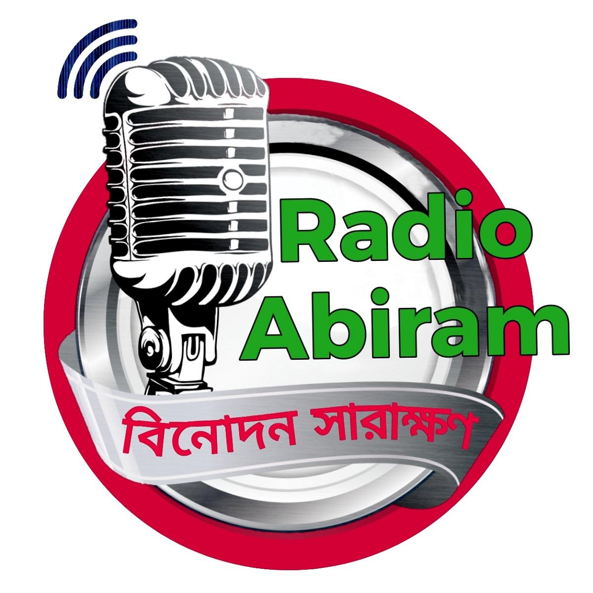 RadioAbiram.com
