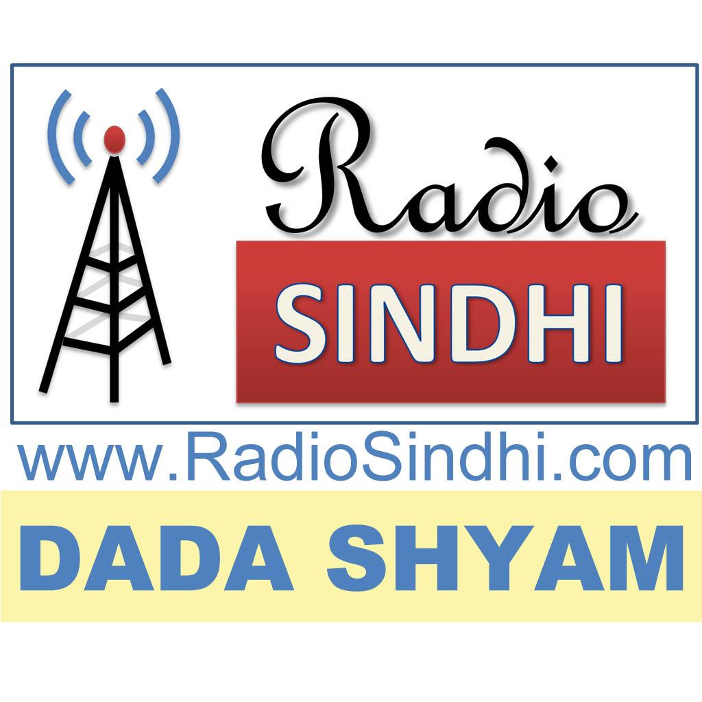 RadioSindhi.com - DADA SHYAM