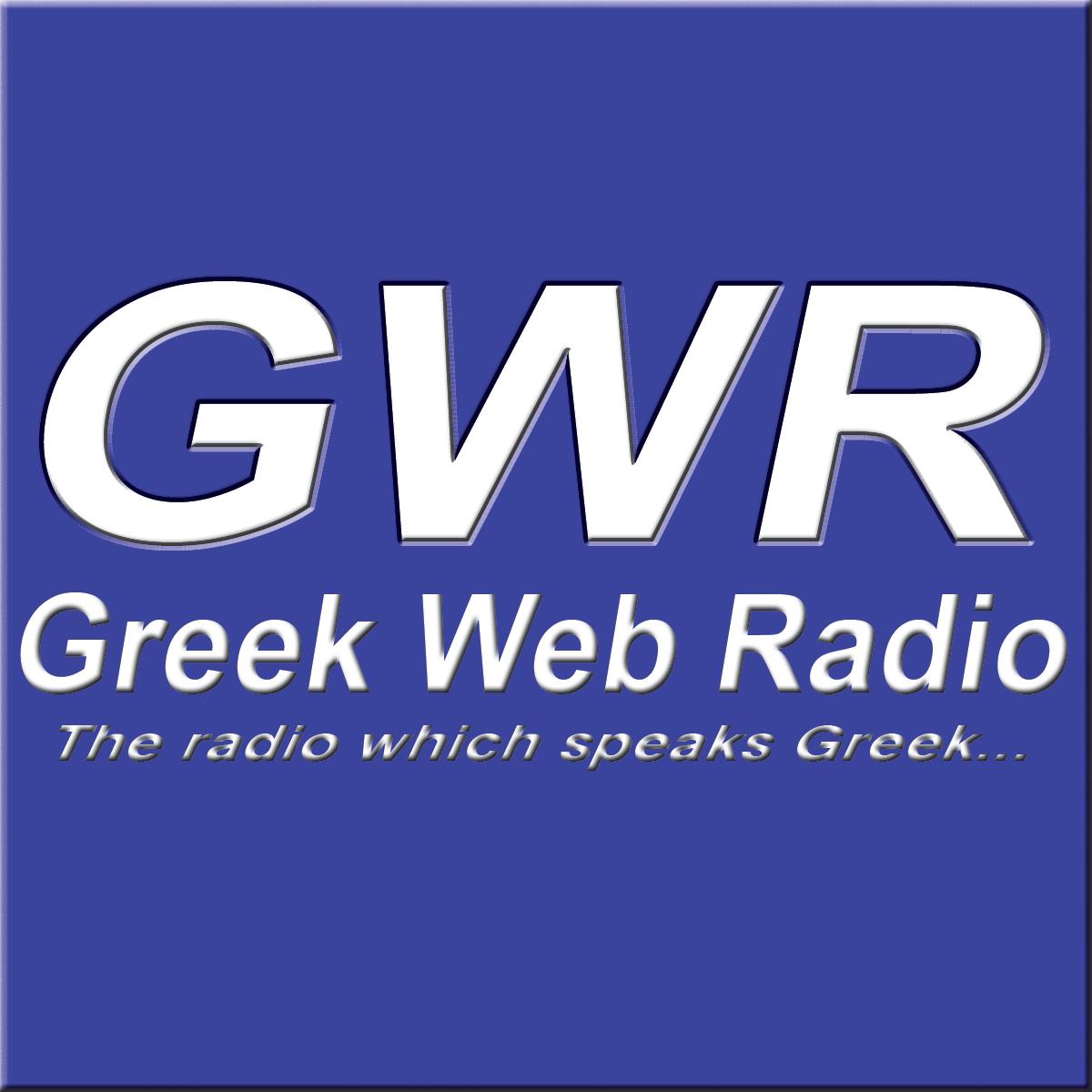 Greek Web Radio