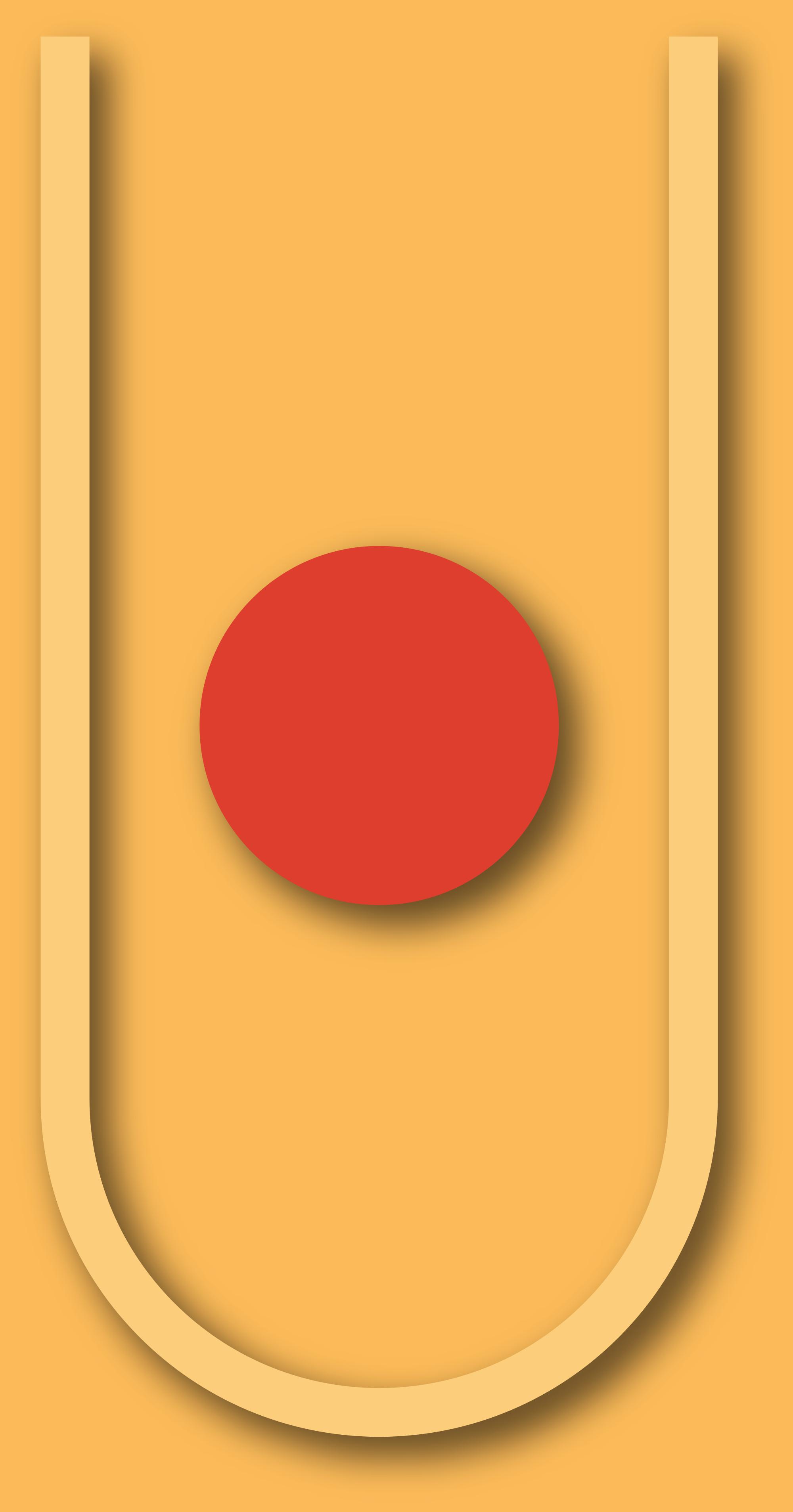 Swaminakirtan