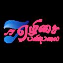Ezhisai FM - Tamil Online Music Station logo