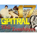 SYKOLOGOS 17 DJ GPITRAL RADIO HITS 80'S 90'S GREEK CRETA VIANNOS logo