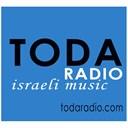 Gold Radio Israel Officiel logo