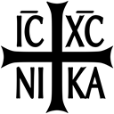 102.7 FM KBYH Orthodox Christian Radio Midland Texas logo