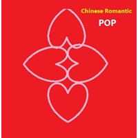 Chinese Romantic Pop