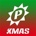 PulsRadio Christmas logo