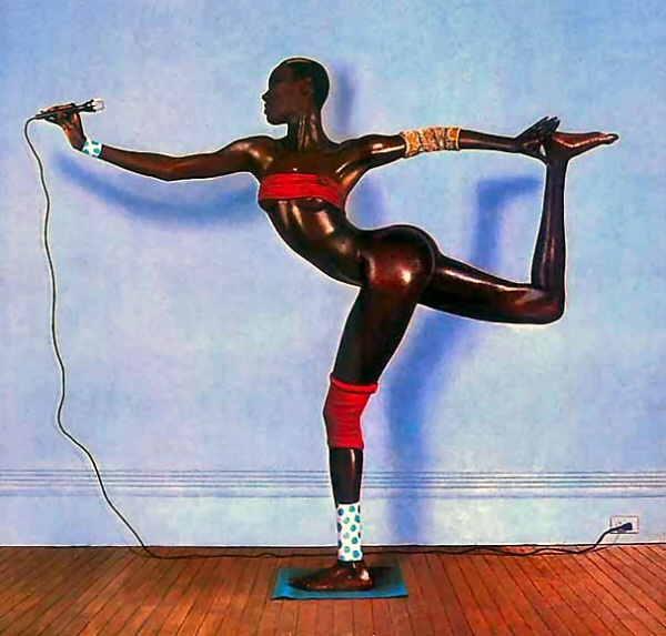 Grace Jones - Pull Up To The Bumper (12